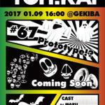OPEN DJ PARTY YOH!KAI -ヨウカイ- 67