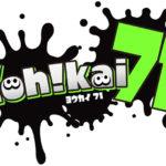 8月6日(日)16時よりOPEN DJ PARTY YOH!KAI -ヨウカイ- 71開催します