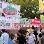 ベトナムフェスティバル2015は6月13日・14日開催決定です!