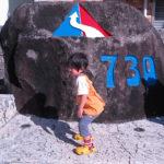 ちびっ子さん石垣島、竹富島を満喫