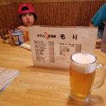 石垣島、竹富島で食べたものあれこれ