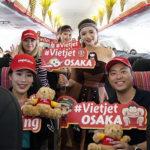 2018/11/10で気になった記事 ベトナムLCC、関空―ハノイ便が就航…他