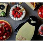 2018/11/21で気になった記事 ホテルメトロポリタンのクリスマスケーキ「Suicaのペンギン」がそのままチョコレートケーキに…他