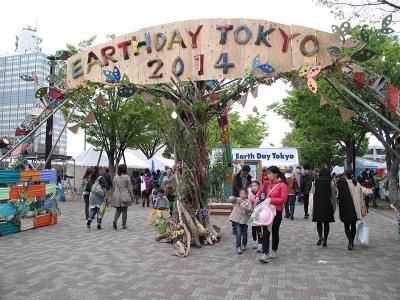 アースデイ東京にお邪魔してきました
