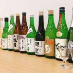 """2018/12/19で気になった記事 「日本の酒情報館」で""""平成を彩った日本酒フェア""""、12種類の日本酒を提供…他"""