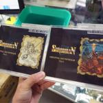 2019/2/7で気になった記事 日本ファルコムの名作「ソーサリアン」のサントラCDが奇跡の入荷PC-88VA版の音源を収録…他