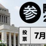 2019/7/9で気になった記事 四条大宮駅のグルメ情報 総合ランキング [食べログ]…他