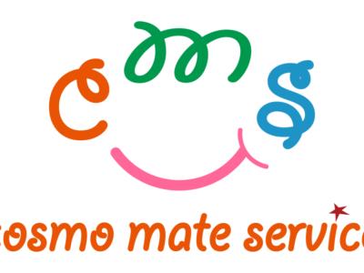 株式会社コスモメイトサービスのウェブサイトを制作しました