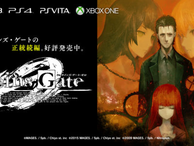 Steam版STEINS;GATE 0をプレイしました