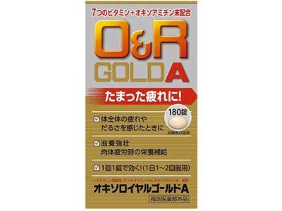 オキソロイヤルゴールドA が効いてます