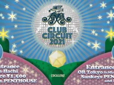 「SPRING LOVE春風2021」開催中止に伴い、「春風 CLUB CIRCUIT 2021」が開催されます
